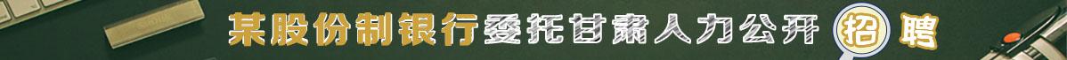 甘肃省体育彩票管理中心